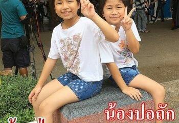 """แฝดมหัศจรรย์แห่งครอบครัว""""แดงโสภา""""..อนาคตของวงการบันเทิงไทยที่มีคุณภาพ"""